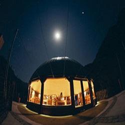 Restaurante Observatorio